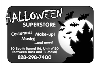 halloween superstore 2016 jpg